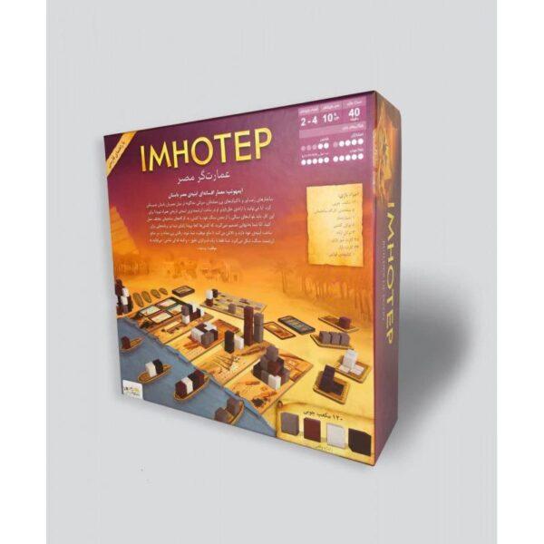بازی رومیزی فکری ایمهوتپ imhotep