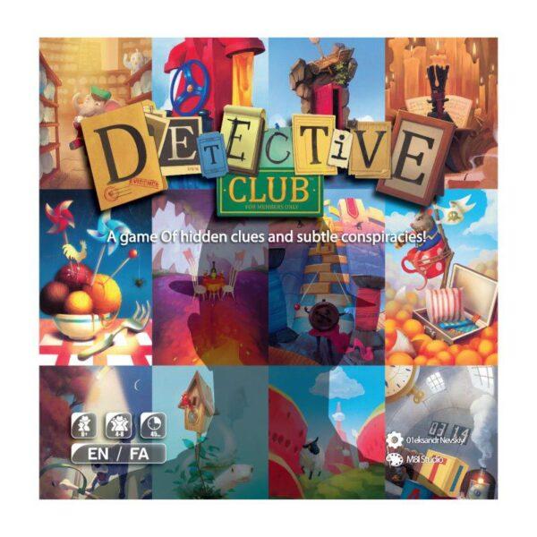 بازی رومیزی فکری باشگاه کاراگاهان detective club