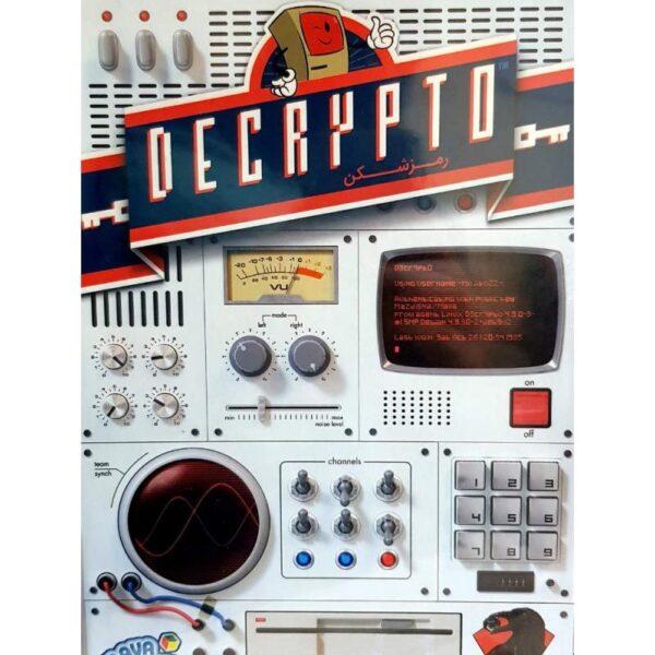 بازی رومیزی فکری رمزشکن دکریپتو decrypto